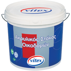 Acrylic Putty for Construction 400gr