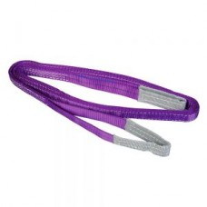 Lifting Sling with Flat Loops Purple