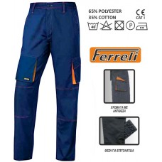 Trousers Blue,Grey Bizaro Ferreli