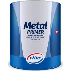 Metal Primer Grey