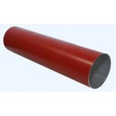Aluminum Gutter Tube D75 Red
